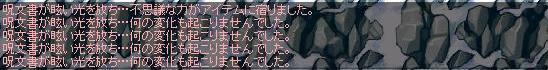 b0065143_1494090.jpg