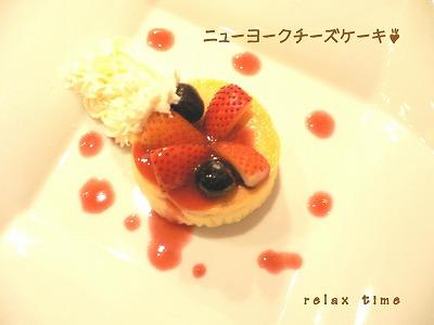 b0007559_20122686.jpg