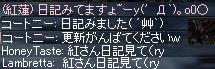 c0036364_19534314.jpg