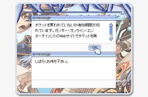 d0020882_1331012.jpg