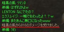 c0017886_1619397.jpg