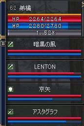 c0017886_162362.jpg