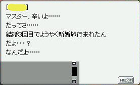 c0009992_2023294.jpg
