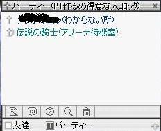 d0065193_2326425.jpg