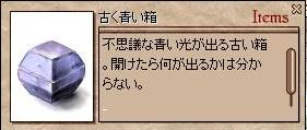 e0021395_142488.jpg