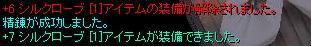 d0027399_230037.jpg