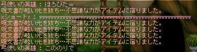 e0055402_11112617.jpg