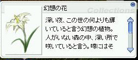 e0021206_257675.jpg
