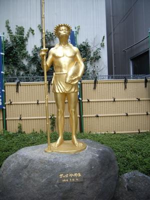 かっぱ河太郎の像_e0046128_18355631.jpg