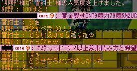 d0033437_115349.jpg