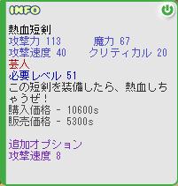d0053737_10335275.jpg