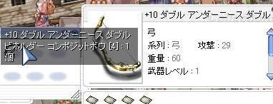e0053882_1134897.jpg