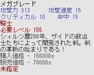 a0011590_13504812.jpg