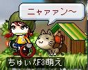 b0048492_1352302.jpg