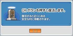 e0025793_0134662.jpg