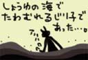 b0064495_144379.jpg