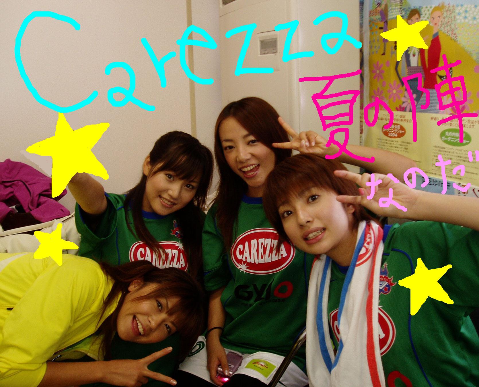 carezza の夏☆_c0038100_15295732.jpg