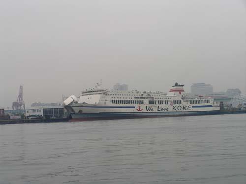 神戸港_e0048413_18471337.jpg