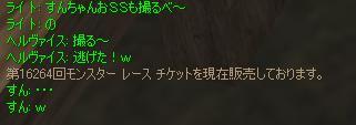 e0061415_16453016.jpg