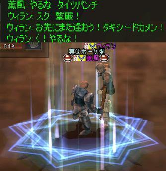 b0021119_12523846.jpg