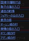 b0016320_804455.jpg