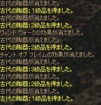 b0016320_8222249.jpg