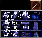 d0021920_1401611.jpg
