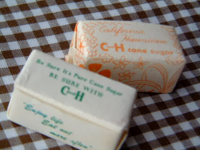 vintage sugar???  _e0042839_19595031.jpg
