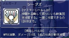 e0017153_23502768.jpg