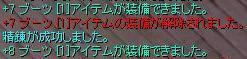 d0037655_543887.jpg