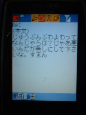 b0057261_2143268.jpg