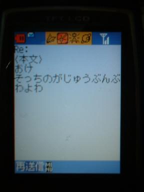 b0057261_2162943.jpg