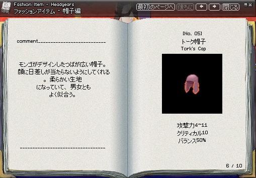 e0047265_1743233.jpg