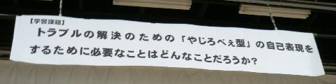 b0068572_035199.jpg