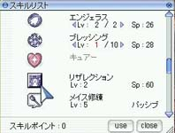 c0072582_1928546.jpg