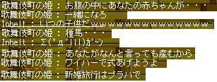 e0021484_19552919.jpg