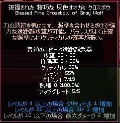 d0035190_04158.jpg
