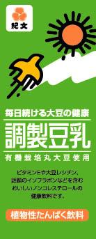 b0008598_20111084.jpg