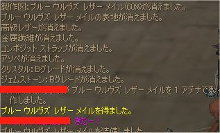 c0036411_17583998.jpg