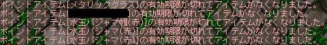 e0025111_2348505.jpg