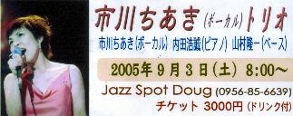 d0032114_5583665.jpg