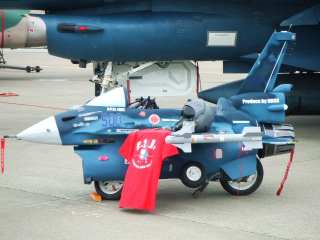 '05三沢基地 航空祭を見る_e0012815_23253275.jpg