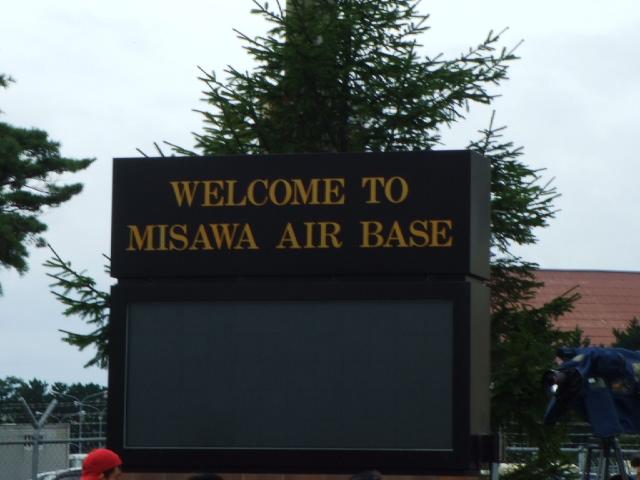'05三沢基地 航空祭を見る_e0012815_23395370.jpg