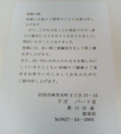 b0062019_142524.jpg