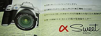 b0031524_2155695.jpg