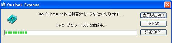 c0057541_0303295.jpg