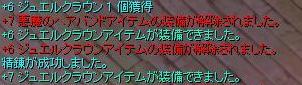 d0037655_3132623.jpg