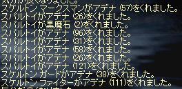 e0033356_0301330.jpg