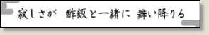 b0042958_2010722.jpg