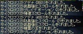 c0045577_8191060.jpg